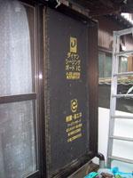 構造用合板シージングボード