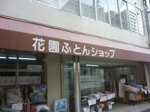 2015112184713.JPG