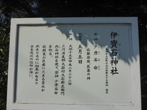 201613014166.JPG