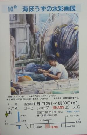 2016111210043.jpg