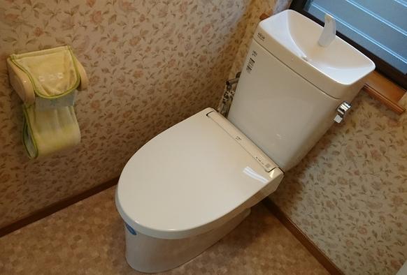 H様トイレ(便器)取替のサムネイル
