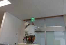 非常灯のバッテリー交換のサムネイル