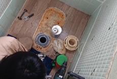 トイレ便器リフォーム