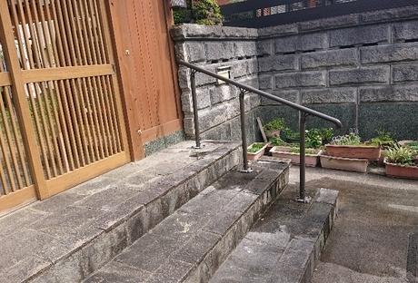 階段手摺After