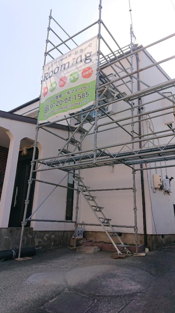 屋根の葺き替え始めます。